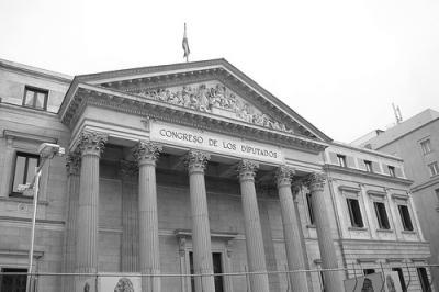 20110206135037-bizantine-congreso.jpg