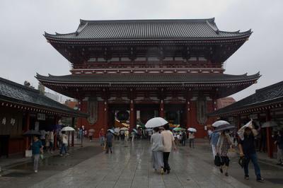 20110216140301-izuen-gordelekua-japon.jpg